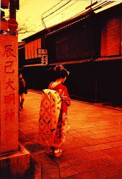 Lomography Day Trips: Gion District in Kyoto, Japan