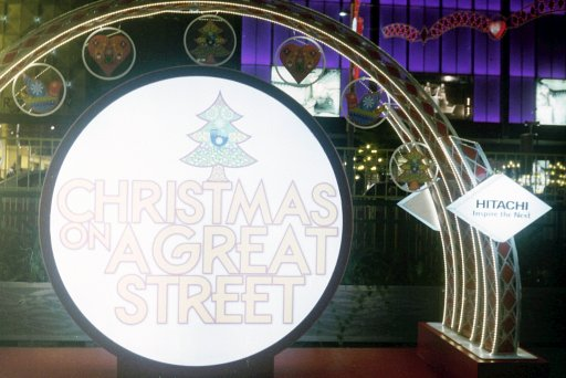Winter Wonderland: Christmas on a Great Street - Orchard Road