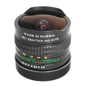 Ricoh KR 10 Super & Zenitar Fisheye Lens: A Perfect Couple!