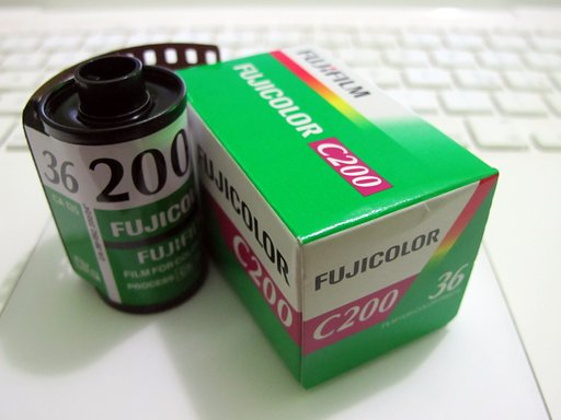 In Love with Film: Fujicolor C200