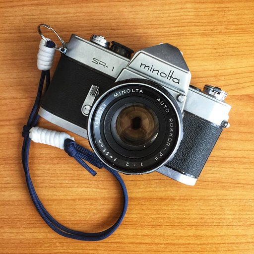 Lomography Tutorials - Adjustable Nautical Style Camera Strap