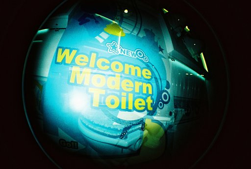 Modern Toilet Restaurant: To Eat or to Poop?