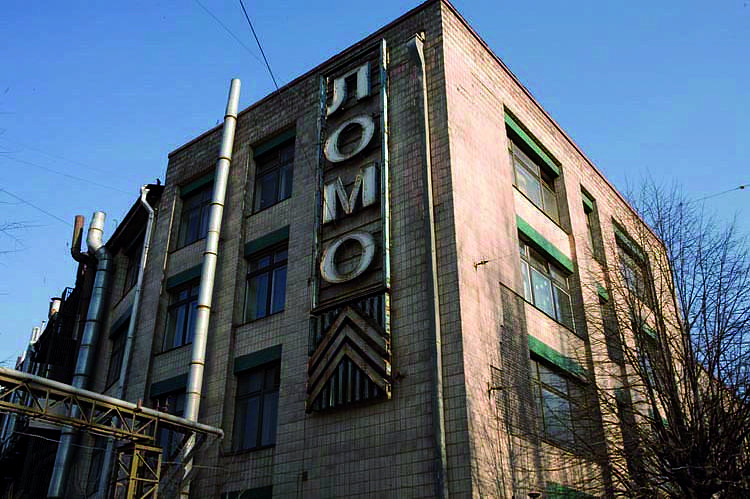 Virtual Tour to LOMO Museum in Russia!