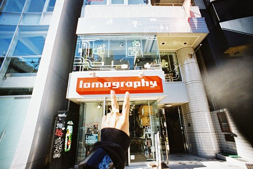 News from Lomography Gallery Store Tokyo