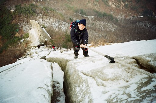 Bouldering on Surak Mountain in Northern Seoul