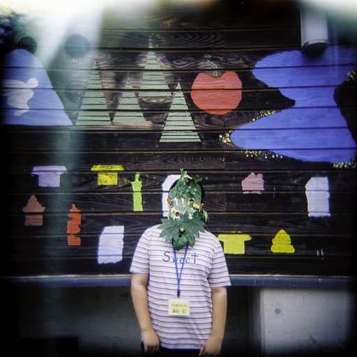 Analogue Spotlight: LomoAmigo Tim Kerr's Artistic Endeavors in Fukushima