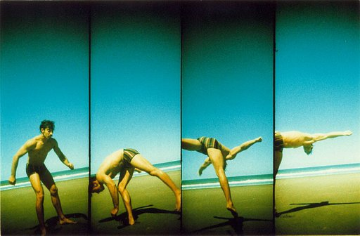 Love at First Lomo: My SuperSampler