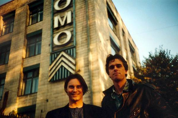 The Discovery of the LOMO LC-A