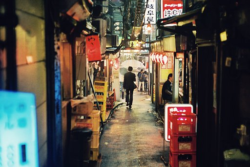 Urban Sightseeing for the Street Shooter: Tokyo