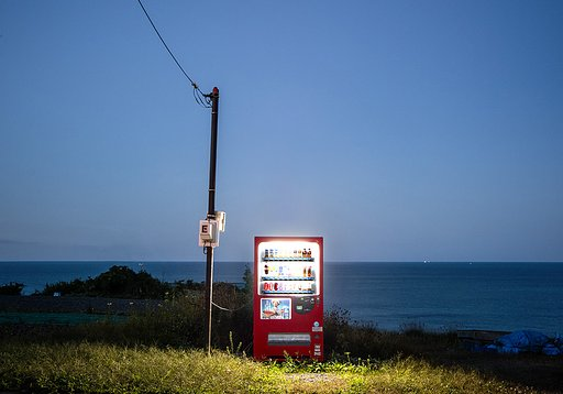 An In-Depth Talk with Eiji Ohashi on How Vending Machines Shape a Community