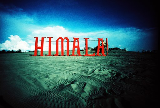 Himala: The Miracle at Paoay Sand Dunes