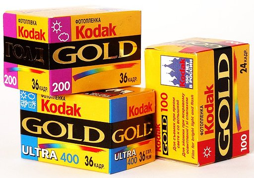Kodak Gold: Expired 7 Years Ago