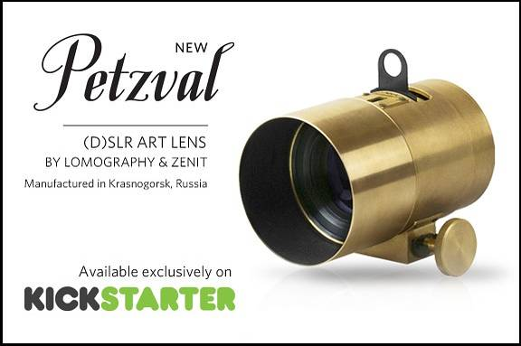 How to Use the Petzval (D)SLR Art Lens