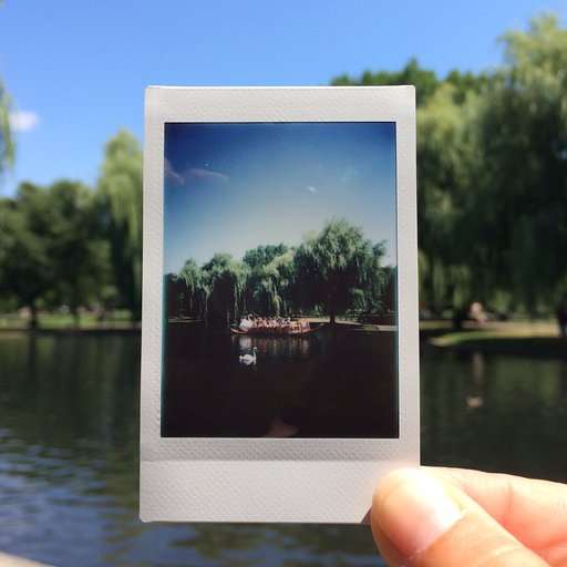 Droste Effect the Lomo'Instant Way