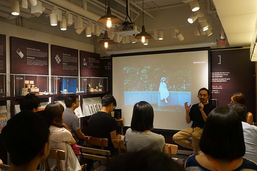 """Be An Explorer"" Campaign: Petzval Artist Talk - Issa Ng"