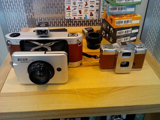 First Hand Review of Lomography's Light Weight Medium Format Camera - The Belair X 6-12