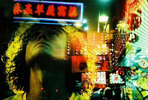 Hong Kong Through the Lens of Foreign Lomographers