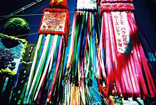 Lomographs Bursting with Color and Saturation Taken with the Lomo LC-A and Slide Films