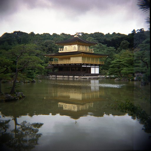 Memories of Japan II: Kinkaku-ji, Golden Pavilion Temple