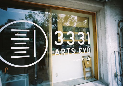 Grand opening of Lomography+ in 3331 Arts Chiyoda!