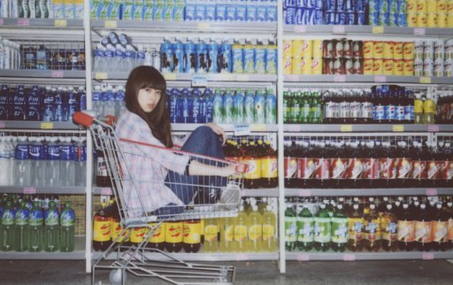 Awesome Albums: Supermarket by ccwu