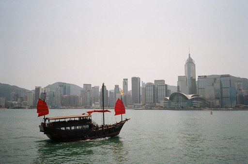 Around the World in Analogue: Hong Kong