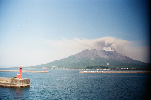 Around the World in Analogue: Kagoshima
