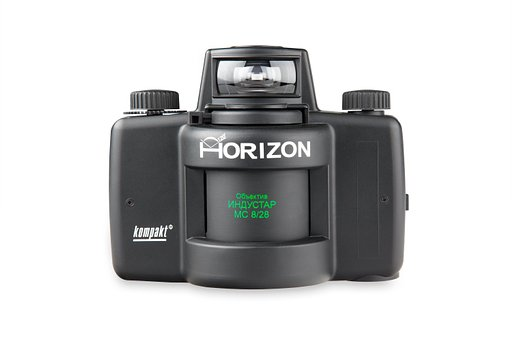 Capture Breath Taking Horizons with Horizon Kompakt!