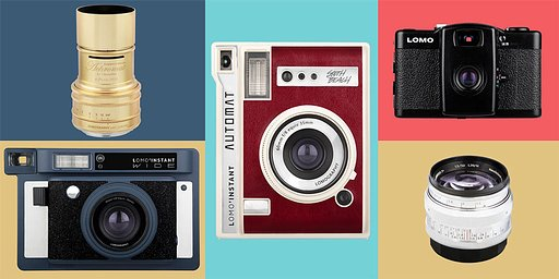 The Lomography Holiday Gift Guide 2016