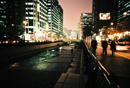 Seoul's Cheonggyecheon Stream, Make My Wish Come True!