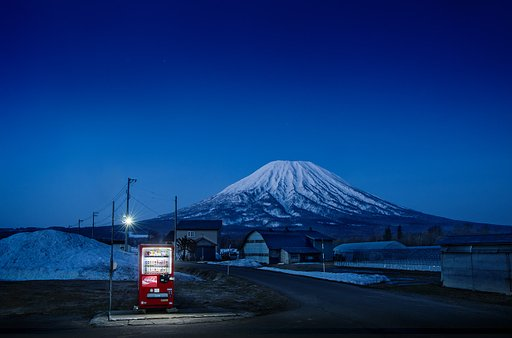 The Japanese Vending Machine: A Picturesque Chronicle by Eiji Ohashi