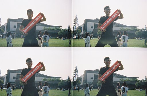 【招募實習生】Lomography Online Marketing Internship Program