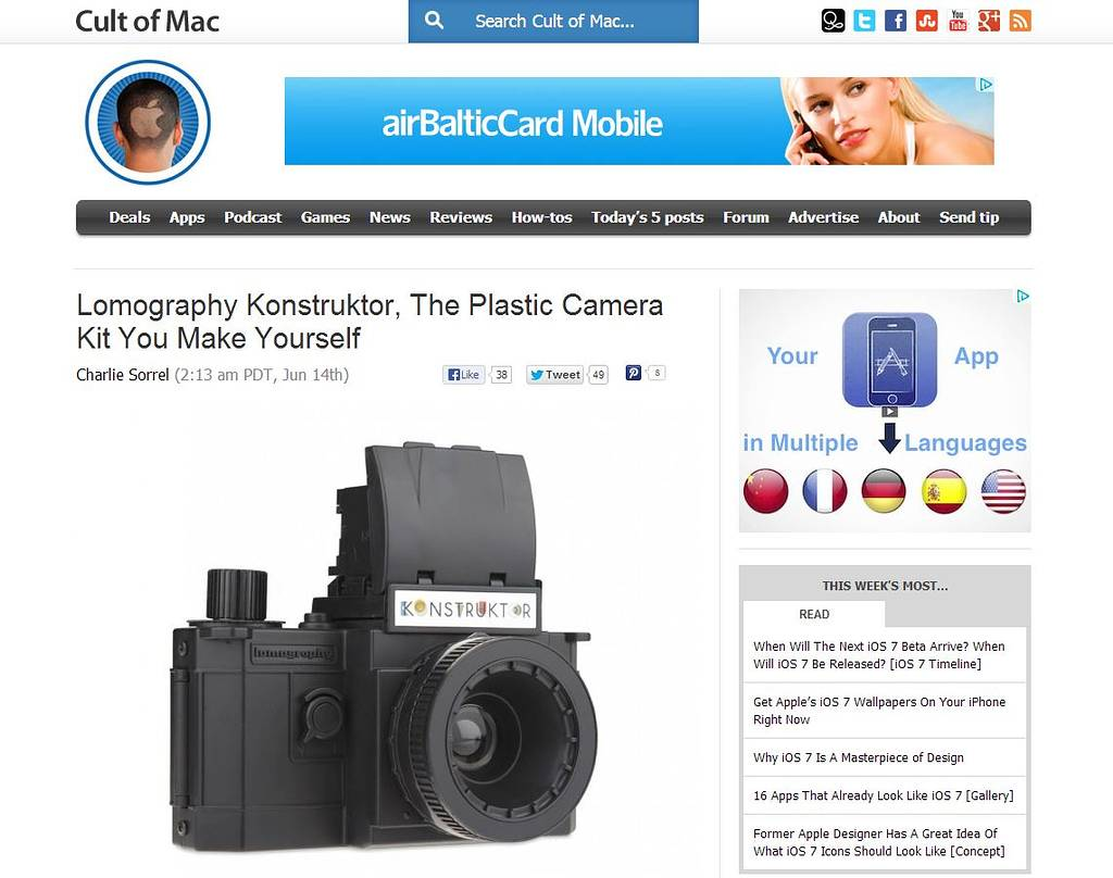 More insight on the Konstruktor from Photography, Tech, and Lifestyle Sites